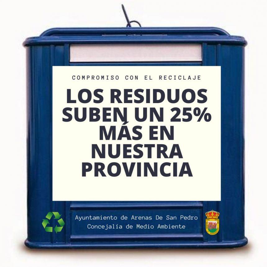 ♻️ LOS RESIDUOS SUBEN UN 25% MÁS ESTE VERANO♻️